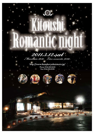 kitoushi-romantic-night.jpg