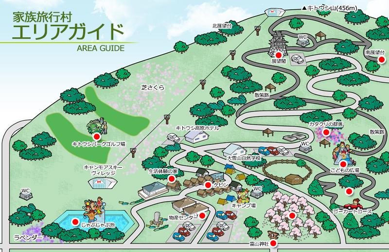 guidemap_main