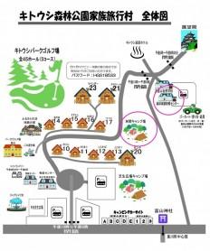 キトウシ森林公園家族旅行村全体図