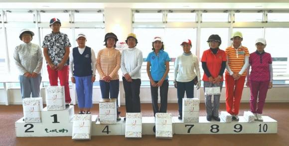 15回キトウシ杯女性入賞者